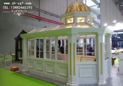 穹顶系列阳光房